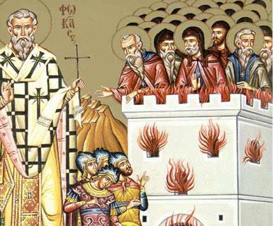Legenda Sfântului Foca, cel prăznuit de musulmani