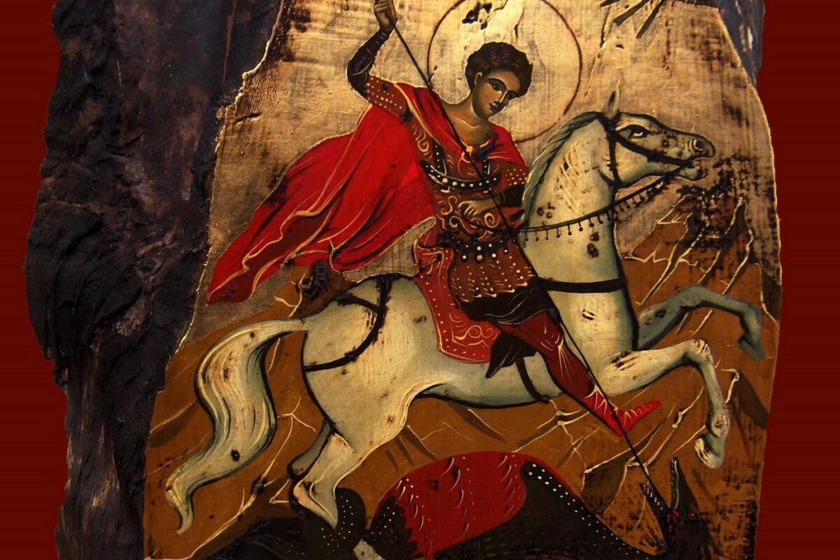 Sfântul Gheorghe, Balaurul și povestea bătrânului Braț al Dunării