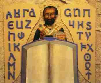 Taina lui Ulfila, episcopul din Moesia Inferior