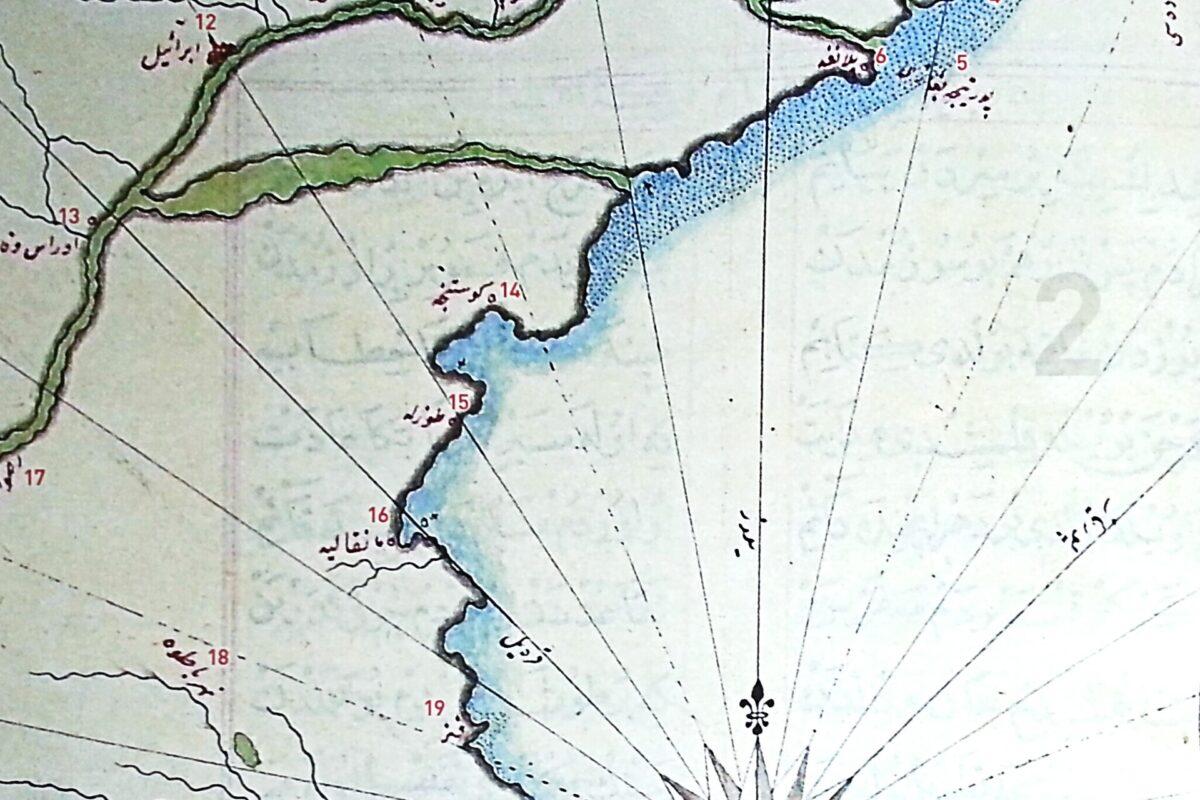 Dobrogea şi misterioasa hartă a lui Piri Reis