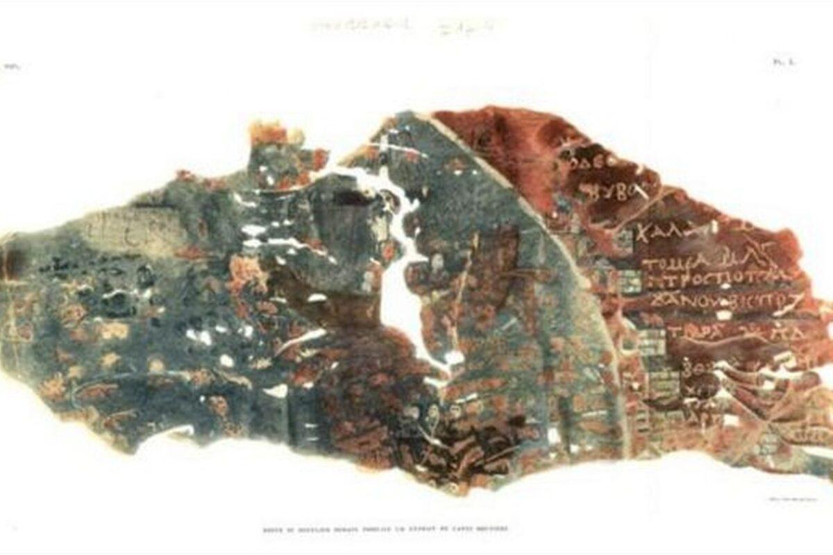 Scutul pictat de la Dura Europos (Siria), un itinerar al Dobrogei antice, găsit pe malul Eufratului