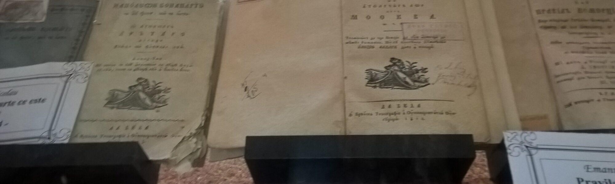 Comorile mai puțin știute ale Brașovului – II – Românul Nicola Nicolau a scris primele cărți despre Napoleon
