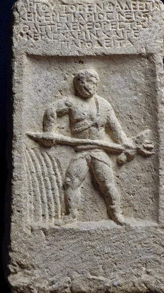 Argutos – Un gladiator al Tomisului