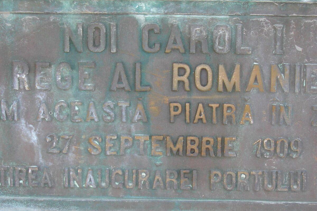 Inaugurarea Portului Modern Constanţa -27 septembrie 1909